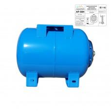 Гидроаккумулятор AQUAPROFI AP-50H - 50л